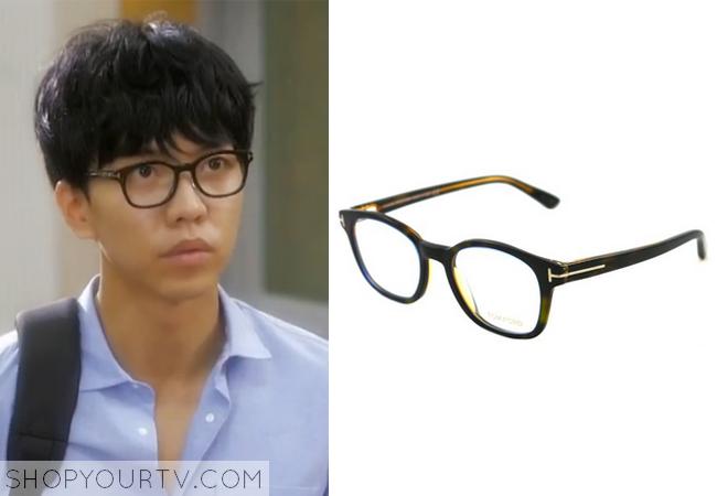 Eun Dae Koo's Black Frame Glasses