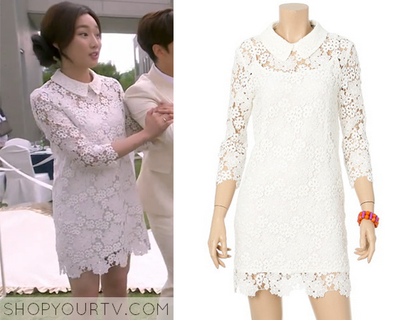 Jung Eun Chae's White Lace Dress