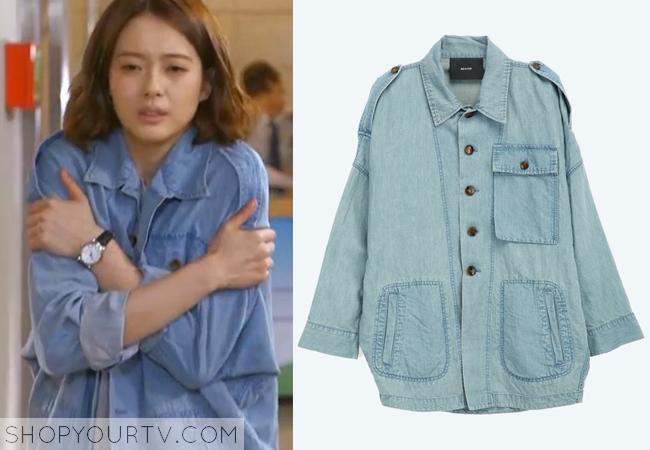 Eo Soo-Sun's Denim Shirt