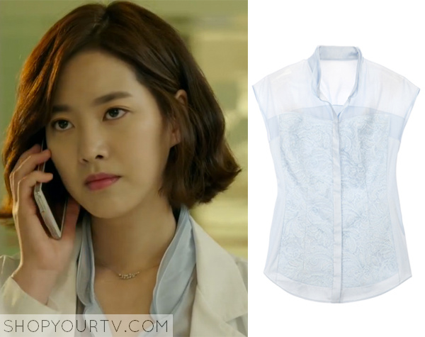 Song Jae Hee's Light Blue Blouse