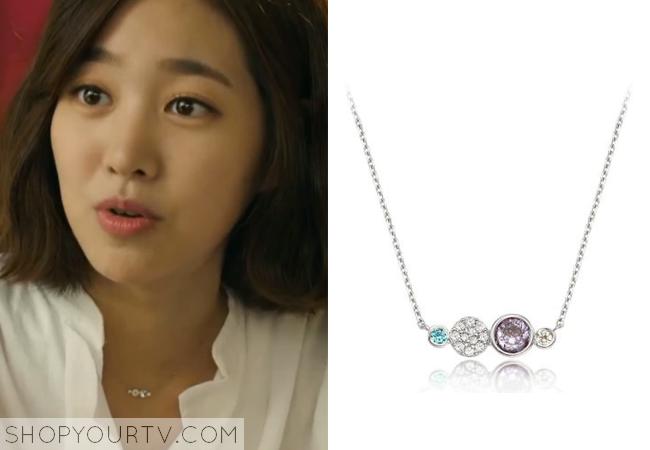 Song Jae Hee's Necklace