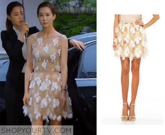 Ah Mo Ne's Feather Skirt