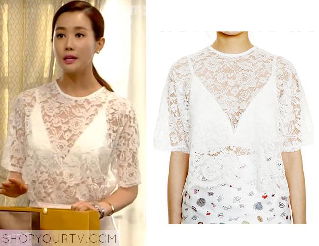 Ah Mo Ne's White Lace Top