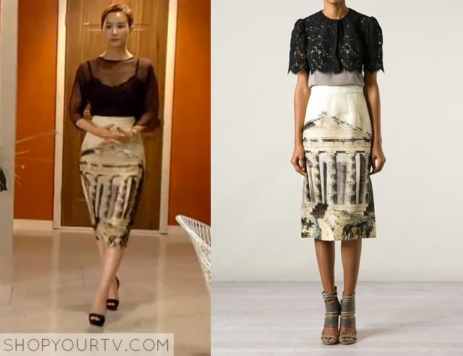 Ah Mo Ne's Temple Print Skirt