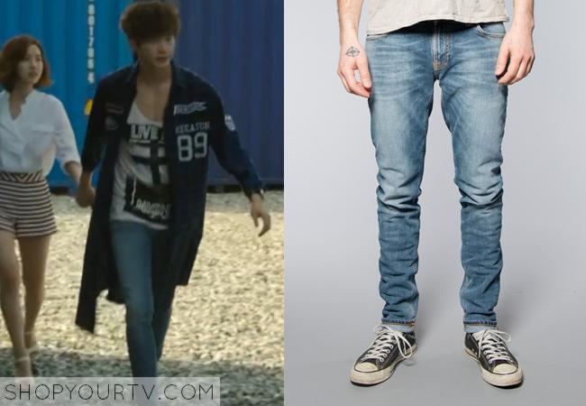 Park Hoon's Skinny Jeans