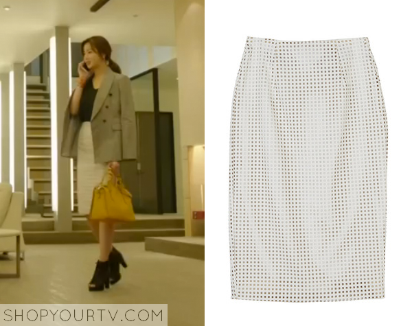 Oh Soo Hyun's White Leather Skirt