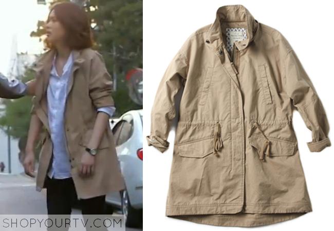 Eo Soo Sun's Beige Jacket