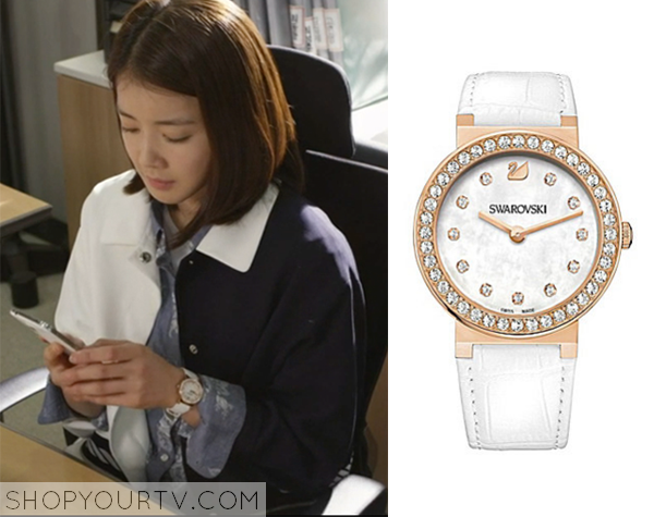 Seo Yi Re's White Watch