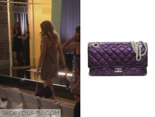 serena purple quilted bag