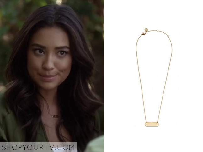 emily gold plate necklace