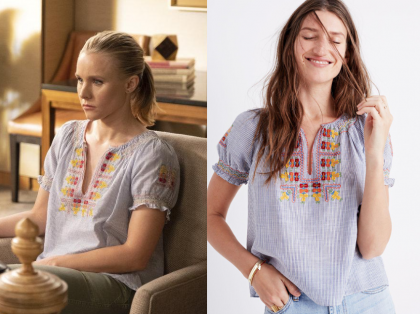 The Good Place: Season 3 Episode 8 Eleanor's Embroidered Striped