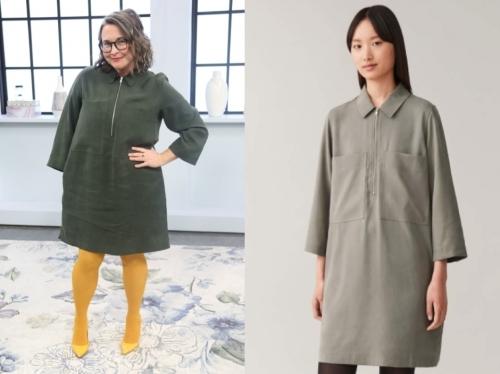 the loop fashion