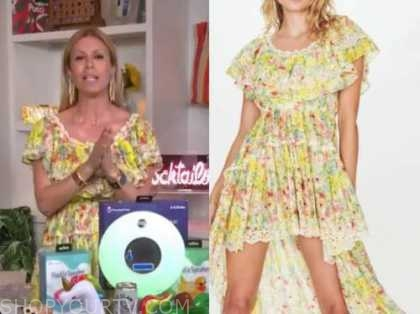 jill martin, the today show, yellow floral dress